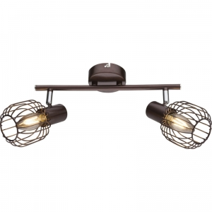 Akin Sufitowa Globo Lighting 54801-2